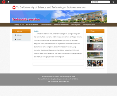 Yu Da University of Science and Technology - Indonesia version